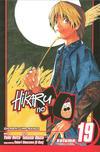Cover for Hikaru No Go (Viz, 2004 series) #19