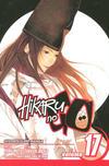 Cover for Hikaru No Go (Viz, 2004 series) #17