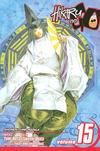 Cover for Hikaru No Go (Viz, 2004 series) #15