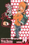 Cover for Hikaru No Go (Viz, 2004 series) #14