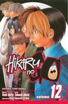 Cover for Hikaru No Go (Viz, 2004 series) #12