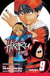 Cover for Hikaru No Go (Viz, 2004 series) #9