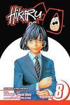 Cover for Hikaru No Go (Viz, 2004 series) #8