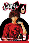 Cover for Hikaru No Go (Viz, 2004 series) #5