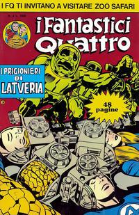 Cover Thumbnail for I Fantastici Quattro (Editoriale Corno, 1983 series) #2