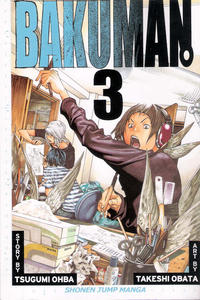 Cover Thumbnail for Bakuman (Viz, 2010 series) #3