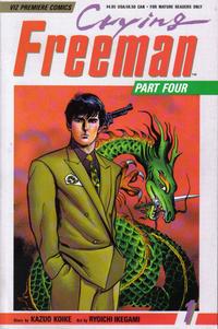 Cover Thumbnail for Crying Freeman Part 4 (Viz, 1992 series) #1