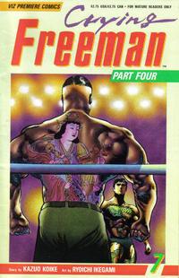 Cover Thumbnail for Crying Freeman Part 4 (Viz, 1992 series) #7
