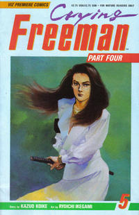 Cover Thumbnail for Crying Freeman Part 4 (Viz, 1992 series) #5