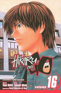 Cover Thumbnail for Hikaru No Go (Viz, 2004 series) #16