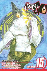 Cover Thumbnail for Hikaru No Go (Viz, 2004 series) #15