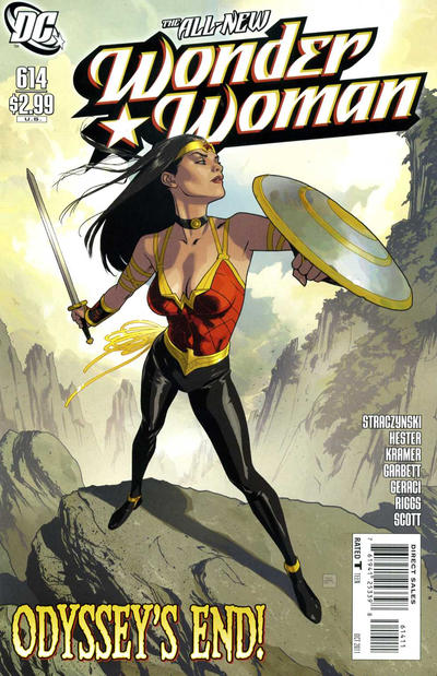Cover for Wonder Woman (DC, 2006 series) #614