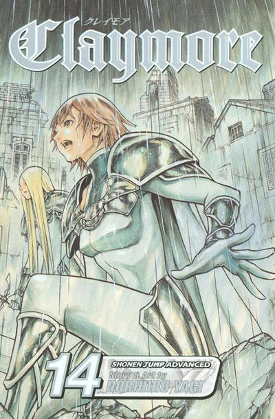 Cover for Claymore (Viz, 2006 series) #14