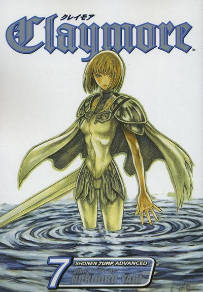 Cover for Claymore (Viz, 2006 series) #7