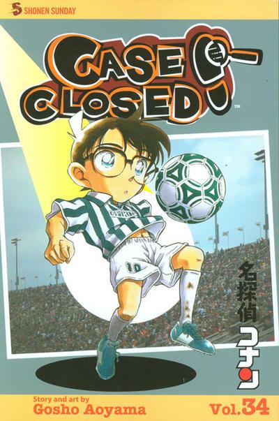 Cover for Case Closed (Viz, 2004 series) #34