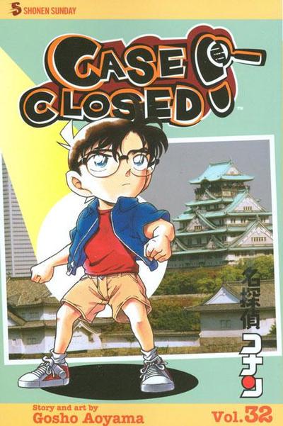 Cover for Case Closed (Viz, 2004 series) #32