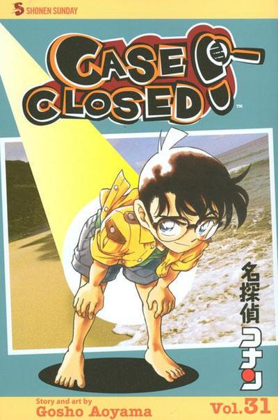 Cover for Case Closed (Viz, 2004 series) #31