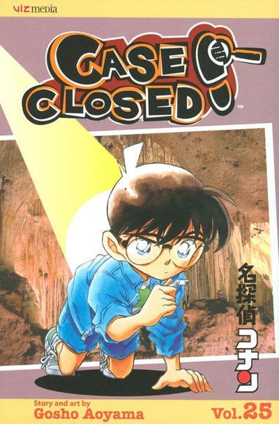 Cover for Case Closed (Viz, 2004 series) #25