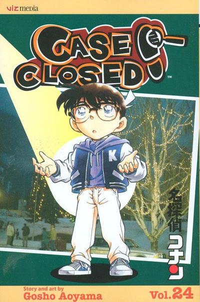 Cover for Case Closed (Viz, 2004 series) #24