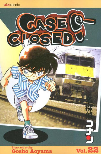 Cover for Case Closed (Viz, 2004 series) #22