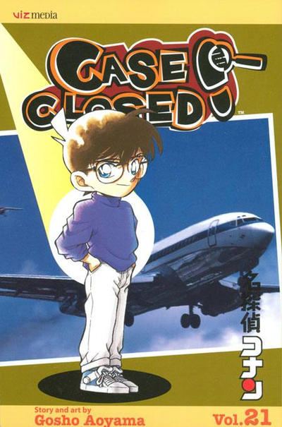 Cover for Case Closed (Viz, 2004 series) #21