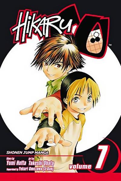 Cover for Hikaru No Go (Viz, 2004 series) #7