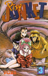 Cover for Pixy Junket (Viz, 1993 series) #3