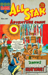Cover Thumbnail for All Star Adventure Comic (K. G. Murray, 1959 series) #81