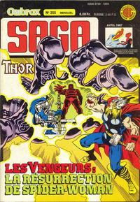 Cover Thumbnail for Ombrax-Saga (Editions Lug, 1986 series) #255