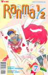 Cover for Ranma 1/2 Part Seven (Viz, 1998 series) #7