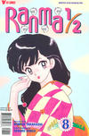 Cover for Ranma 1/2 Part Seven (Viz, 1998 series) #8
