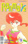 Cover for Ranma 1/2 Part Seven (Viz, 1998 series) #9