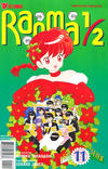 Cover for Ranma 1/2 Part Seven (Viz, 1998 series) #11