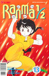 Cover for Ranma 1/2 Part Seven (Viz, 1998 series) #13
