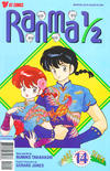 Cover for Ranma 1/2 Part Seven (Viz, 1998 series) #14