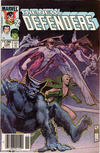 Cover for The Defenders (Marvel, 1972 series) #125 [Newsstand]