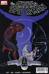 Cover for The Amazing Spider-Man, el Asombroso Hombre Araña (Editorial Televisa, 2005 series) #57