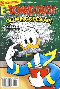 Cover Thumbnail for Donald Duck & Co (Hjemmet / Egmont, 1948 series) #33/2011