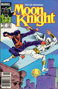 Cover Thumbnail for Moon Knight (Marvel, 1985 series) #5 [Newsstand]
