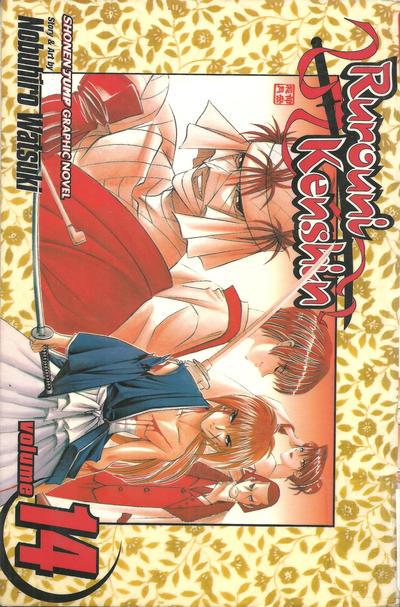 Cover for Rurouni Kenshin (Viz, 2003 series) #14