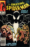 Cover Thumbnail for The Amazing Spider-Man (1963 series) #255 [Newsstand Edition]