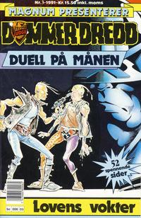 Cover Thumbnail for Dommer Dredd (Bladkompaniet, 1991 series) #3/1991