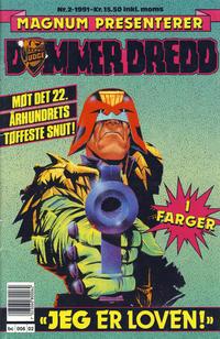 Cover Thumbnail for Dommer Dredd (Bladkompaniet, 1991 series) #2/1991