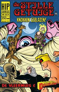 Cover Thumbnail for Hip Comics (Windmill Comics, 2009 series) #19174