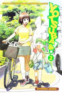 Cover Thumbnail for Yotsuba&! (A.D. Vision, 2005 series) #2
