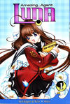 Cover for Amazing Agent Luna (Seven Seas Entertainment, 2005 series) #1