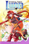 Cover for Amazing Agent Luna (Seven Seas Entertainment, 2005 series) #2