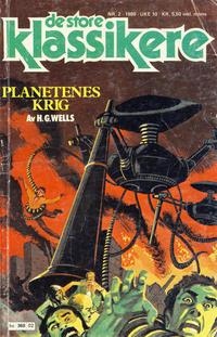 Cover Thumbnail for De Store klassikere (Semic, 1979 series) #2/1980