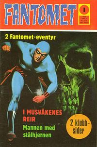 Cover Thumbnail for Fantomet (Nordisk Forlag, 1973 series) #1/1973