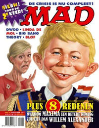 Cover Thumbnail for Mad (Don Lawrence Collection, 2011 series) #1
